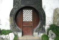 Door in China